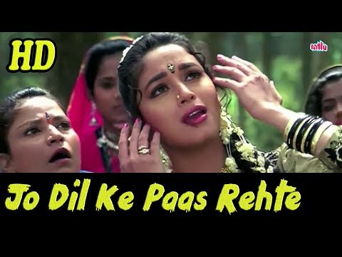 Jo dil ke paas rehte hain Full HD Very Sad Song 2018