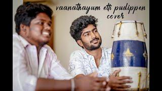 Vaanathayum Etti Pudippen Cover   VAZHAKKU EN 18/9   MC PRAVEEN