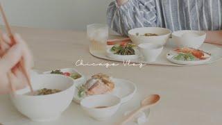 [미국일상 Vlog] 건강한 아침식단 | 에어프라이어 …
