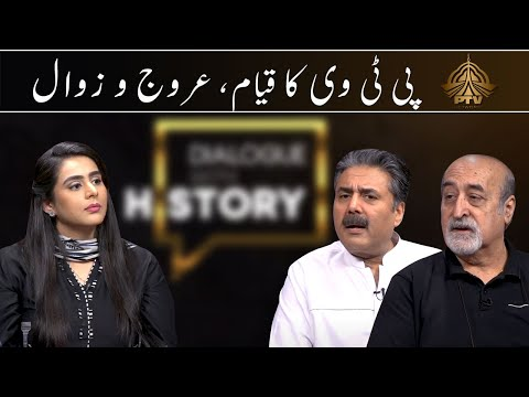 Dialogue with History | Foundation, ups and downs of Pakistan Television | Aftab Iqbal | GWAI