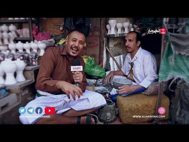ابن مهرة | المقالي تراث يندثر | محمد الصلوي قناة الهوية