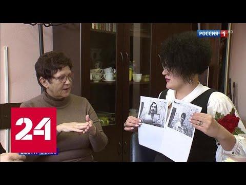 70-летнюю пенсионерку с инвалидностью выселили из ее собственной квартиры - Россия 24