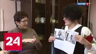Смотреть видео 70-летнюю пенсионерку с инвалидностью выселили из ее собственной квартиры - Россия 24 онлайн