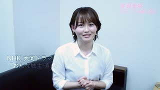 桃瀬美咲ホリプロオフィシャルサイト☆ http://www.horipro.co.jp/momose...