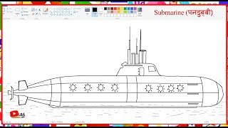 Submarine drawing || How to draw || Learn By Art