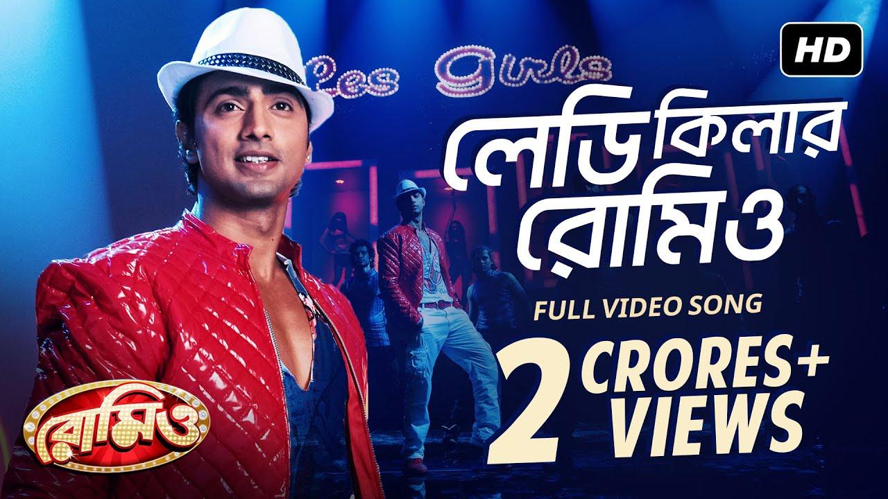 Lady Killer Romeo   Romeo   Dev   Subhosree   Jeet Ganguly   Akriti Kakkar   Sujit Mondal I SVF