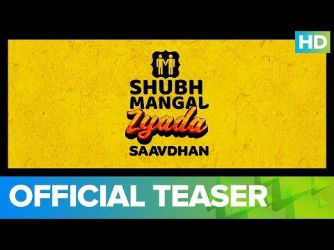 Shubh Mangal Zyada Saavdhan | Teaser | Aanand L Rai | Ayushmann Khurrana