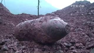 Quảng Bình phát hiện quả bom hơn 350kg ở cửa khẩu Cha Lo