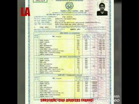 How to get lost 10th 12th certificates in tamil