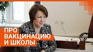 Хватит ли на всех вакцины и зачем в Екатеринбурге объединяют школы? Стрим с вице-мэром
