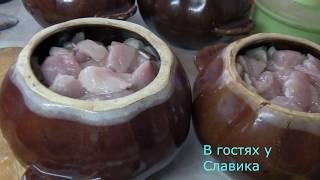 Мясо с Картошкой и Грибами Блюдо в Духовке