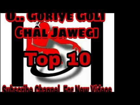 O Goriye Goli Chal Javegi || Djshivaclub|| New Remix Songs 2017
