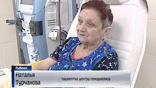 Гемодиализ по-новому. Медицинский центр «Нефросовет» в г. Рыбинске.