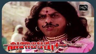 Malayalam Movie Kadathanaadan Ambadi part | An innocent virgin