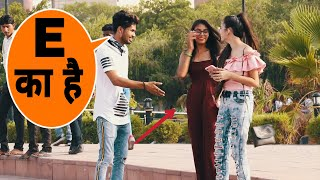 Touch and Feel झटका Prank||bharti prank||raju bharti||