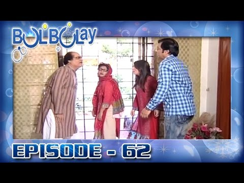 Bulbulay Ep 62 - Momo Grill Main Phass Gayii :P Ab Kaise Nik