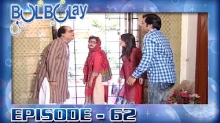 Download Video Bulbulay Ep 62 - Momo Grill Main Phass Gayii :P Ab Kaise Nikalein MP3 3GP MP4