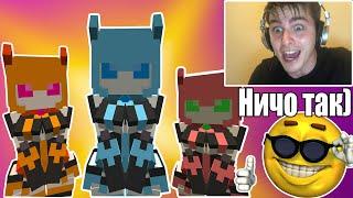 ( ͡° ͜ʖ ͡°) Те самые моды на Minecraft ( ͡° ͜ʖ ͡°)