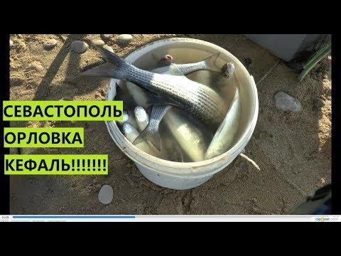 Севастополь. Орловский пляж.