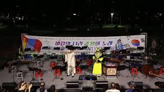 2019 한국-몽골 문화예술교류 - 국악관현악단 더불어…