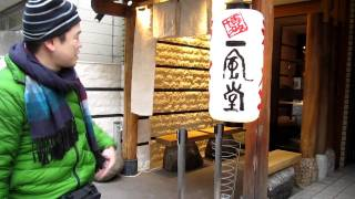 一風堂本店(福岡市)に行きました。とても繁盛していました。面は細め...