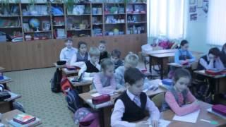 Урок математики. 4 класс - 1 часть