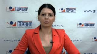 видео Закон о кредитовании физических лиц. № 353-ФЗ
