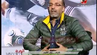 اتصالات المشاهدين فى حلقة محمد شبانة مع الكرة والجماهير