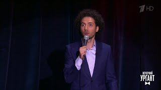 stand-up-14-06-2019