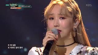뮤직뱅크 Music Bank - 비야 와라(Let it rain) - 케이시 (Let it rain - Kassy).20170922
