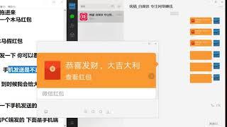 微信木马红包免费网赚教程每天收入$300