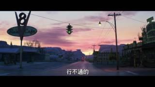 《CARS 3 閃電再起》08/04(五)全面升級上映 黑人配音