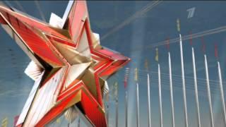 Новости (Первый канал, 9 мая 2012)