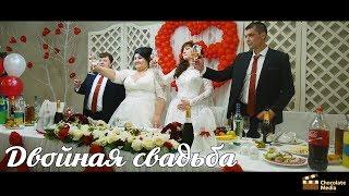 Свадебный ролик - Двойная свадьба (www.chocomedia.ru)