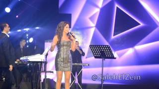 Elissa Medley at Beirut Holidays 2017