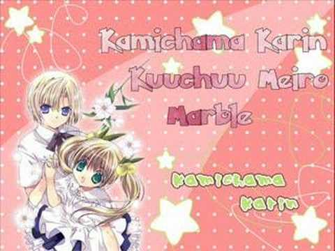 Kamichama Karin ~ Kuuchuu Meiro