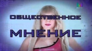 Карина Барби - Муз Тв