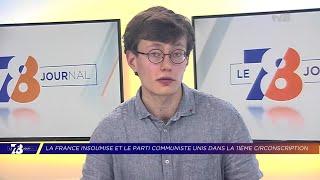 Yvelines | 7/8 Le Journal (ext.) – T. Langlois, candidat suppléant LFI/PCF à la 11e cir. Yvelines