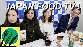 AMANO FOODS - 真空冻结干燥食品