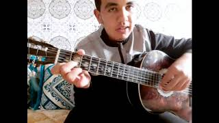 Ya Hasra 3lik Ya denya-Kamel Messaoudi Guitar Lesson   يا حسره عليك يا دنيا