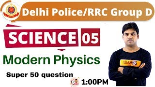 CLASS -05 || #Delhi Police/RRC Group D || SCIENCE || BY Anant sir || Super  50  question