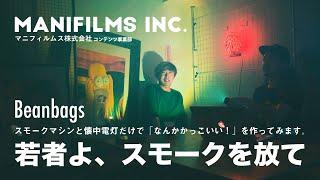 """------------------ 映像ディレクターの加藤マニです!ご覧いただきありがとうございます。 """"ガチンコ試聴クラブ""""は100曲に達するまで 楽曲受付は継続しつつ、 既にご応募 ..."""
