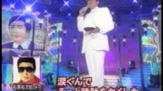 石原爆笑ものまね紅白歌合戦スペシャルに出場した大和裕二 名古屋市天白...