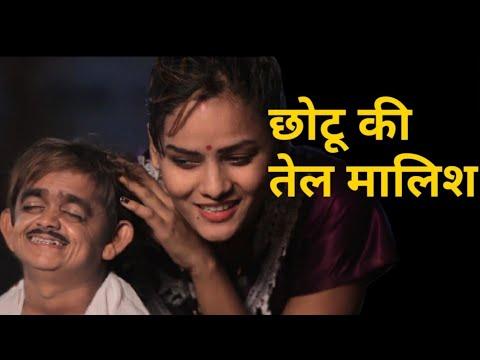 Chotu Ki Tel Malish - Khandesh Hindi Comedy