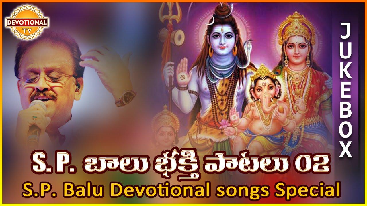 Telugu bhakti songs free download.