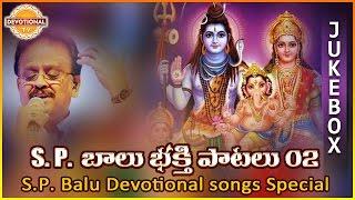 SPB Telugu Devotional Audio Songs Jukebox - 2 | Sarva Devatala Telugu Patalu | Devotional TV
