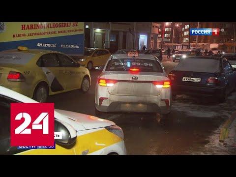 Припарковаться не получается: в Одинцове машины каршеринга заполонили дворы - Россия 24