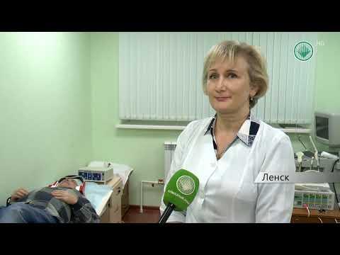 Санаторий профилакторий «Кедр» предлает новые услуги