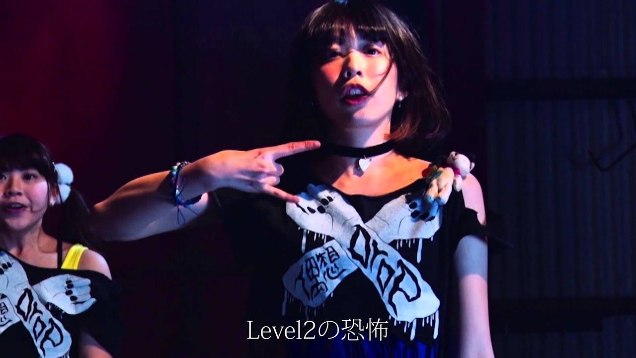 偶想Drop (Guso Drop) – Level