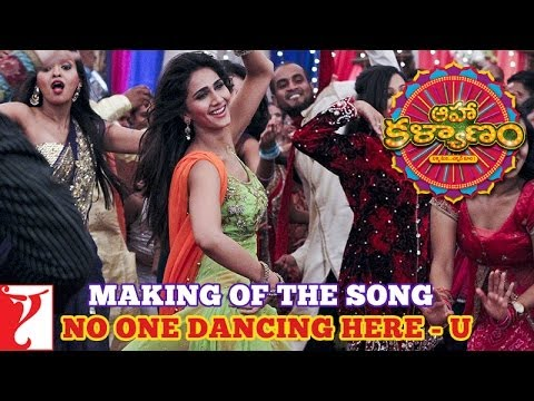 Download Making of No One Dancing Here U - Song - Aaha Kalyanam - TELUGU